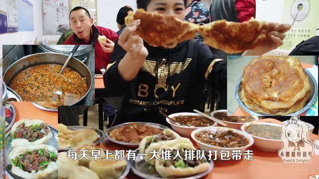靠糖油饼豆腐脑火爆全北京的小吃店