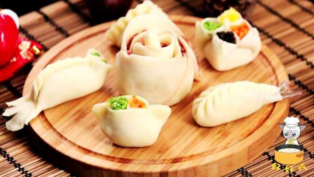 大厨教你6种最实用的饺子包法