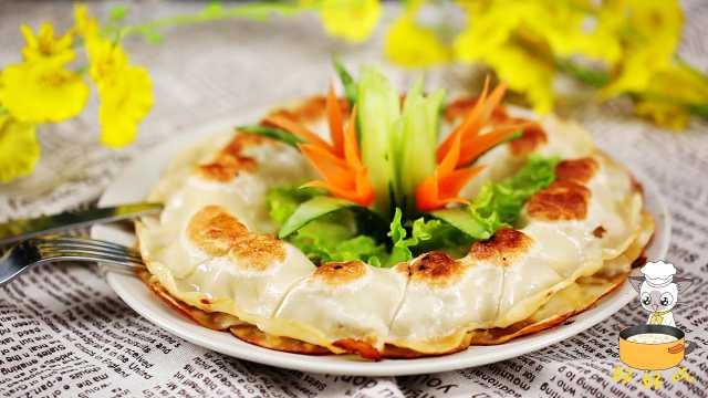 世界上最大的饺子盘