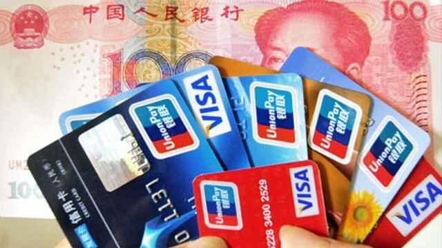 信用卡不使用,损失竟然这么大