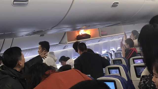 南航航班旅客充电宝起火