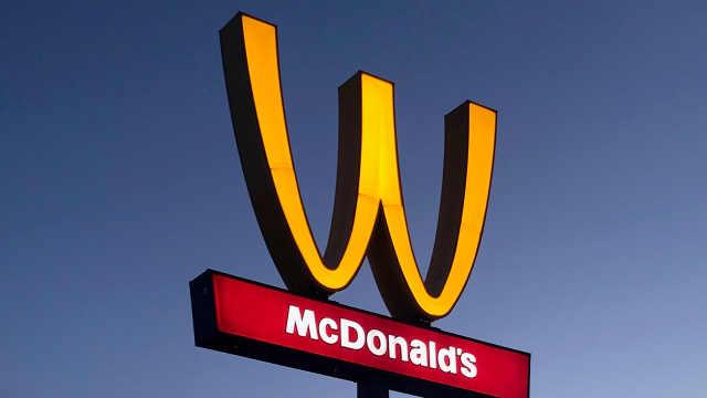 麦当劳倒置金拱门,庆祝国际妇女节