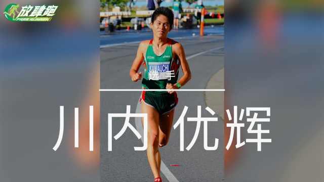 日本马拉松名将跑步姿势精选