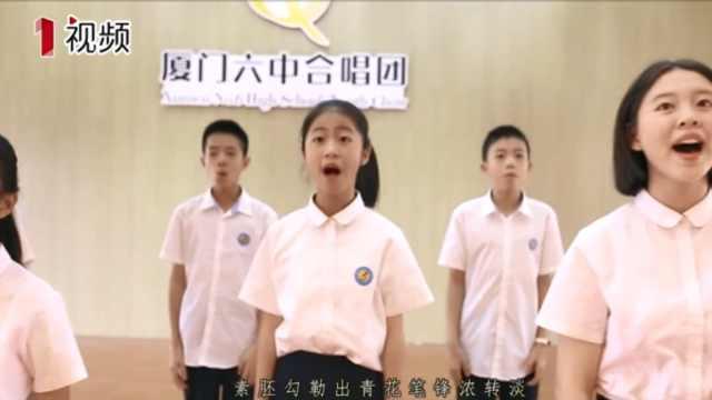童声合唱青花瓷,获得网友好评