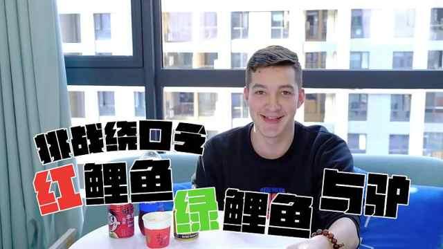 到中国一年,中文到底学了多少?