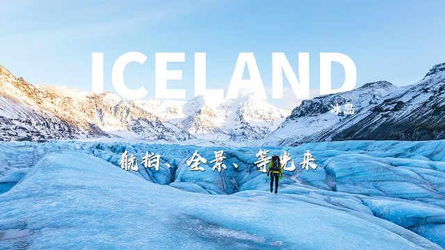 冰岛风光摄影分享 | 航拍、全景