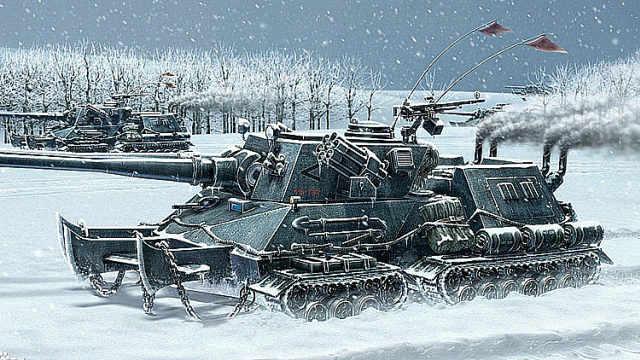 """现实中会有""""天启""""坦克么?"""