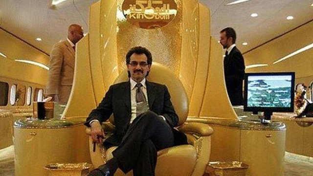 沙特王子90万招聘助理