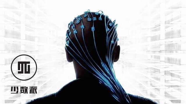 AI未来会怎么发展?