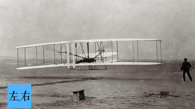 中国2千年前的发明却促进飞机诞生