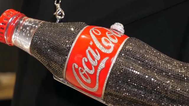 可乐能多贵?看这瓶30万美元的可乐