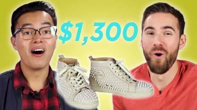小哥们猜鞋子价格,不料越来越离谱