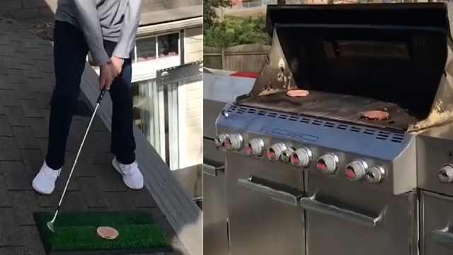 高尔夫大神的烤肉方式:一杆上架
