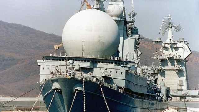 世界上最大的核动力侦察船