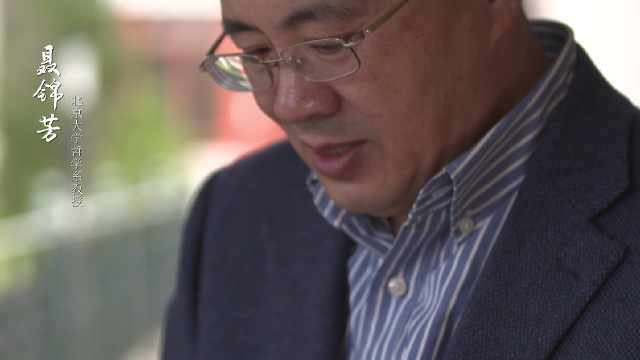 聂锦芳·重读《共产党宣言》一
