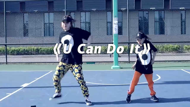 师徒合力演绎《U Can Do It》