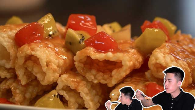中式甜品水果锅巴金黄酥脆香甜爽口