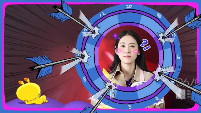 张碧晨自爆两年内将结婚生子?