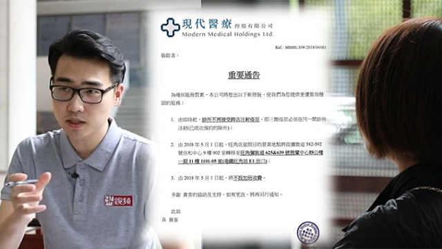内地赴港接种HPV疫苗者投诉诊所