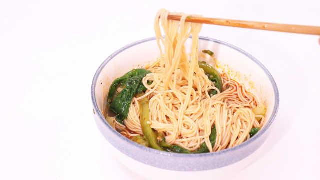 如何做一碗好吃的重慶小面?