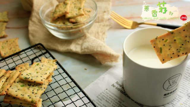 自制充饥小零食,葱香苏打饼干