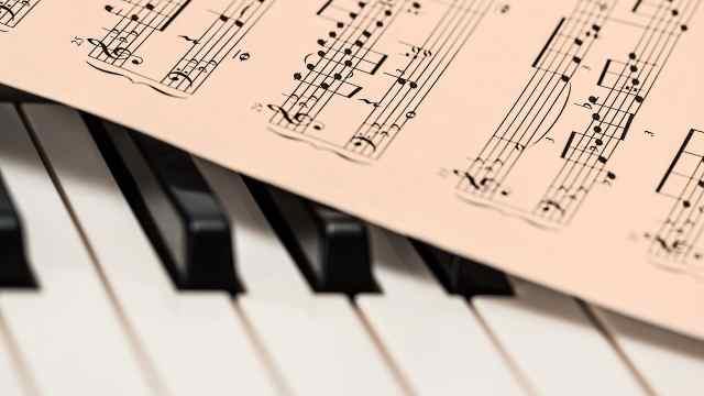 【乐理入门课程】音符的表示方法