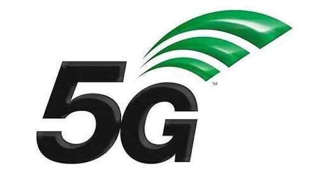 5G网络有多快?1.7G视频两秒下载完
