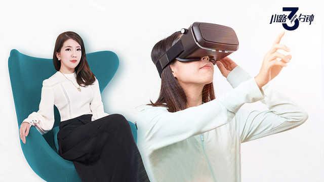 VR与AR会是下一个风口吗?