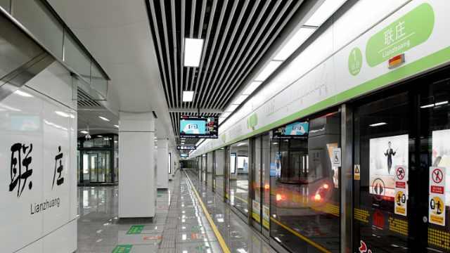杭州地铁4号线联庄站将开通试运营