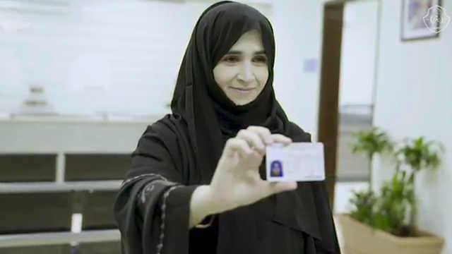 沙特首批女性获驾照,6月底可上路