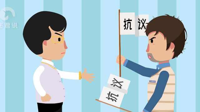 【法君说】客户拖款能否让员工背锅