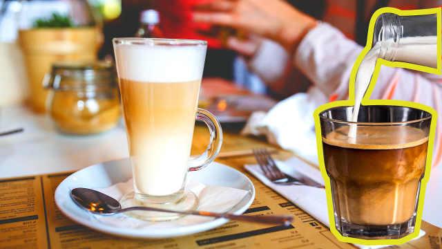 牛奶遇上咖啡,为什么会出现分层?