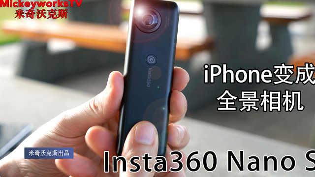 手机能拍 4K 视频?insta 360 体验