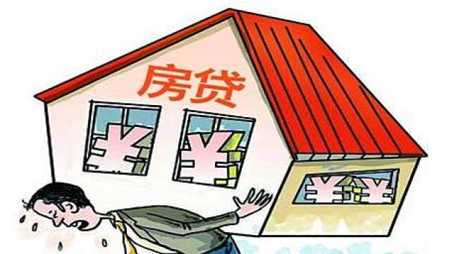 买房贷款,选择什么比例贷款最合适