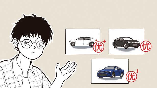 汽车的刻板印象你也有!