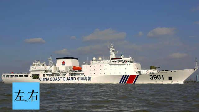 中国海警部队的实力到底有多强?