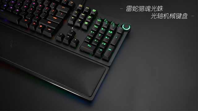 雷蛇猎魂光蛛光轴机械键盘上手