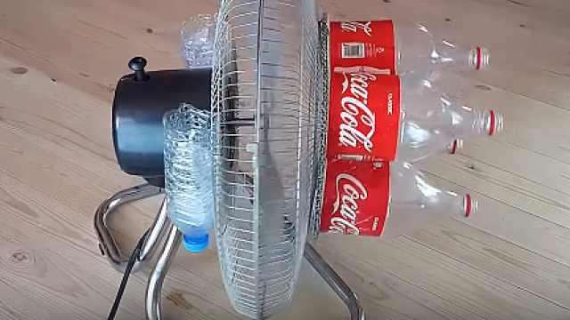 塑料瓶别扔!三步教你风扇变空调