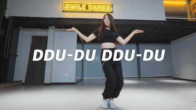 性感韩舞《DDU-DU DDU-DU》Amy翻跳