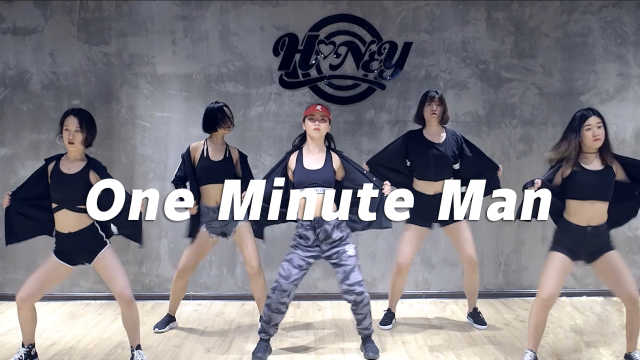 扭胯舞《One Minute Man》翻跳