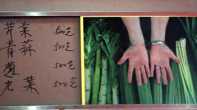 广州有家美术馆可以买菜!