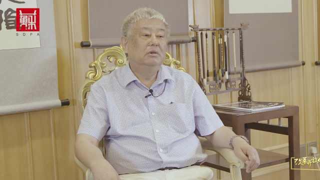 我与改革开放40年之金箔集团江宝全