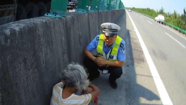 痴呆老人上高速,民警帮其找家人