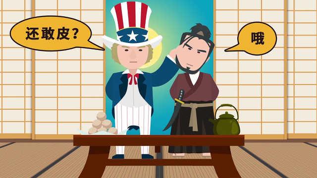 是什么导致日本经济泡沫的破裂?
