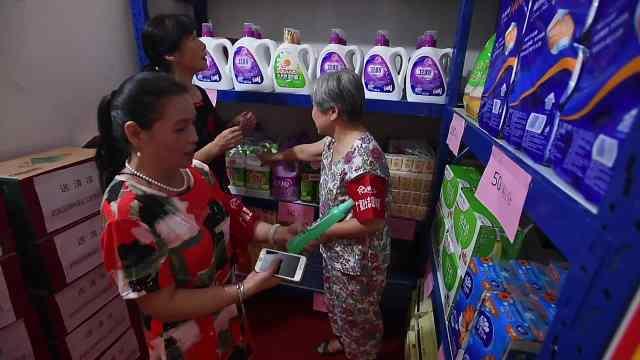 社区开爱馨银行:志愿积分可兑商品
