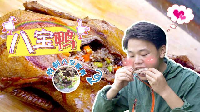 从里嫩到外,鸭肉最过瘾的创意吃法
