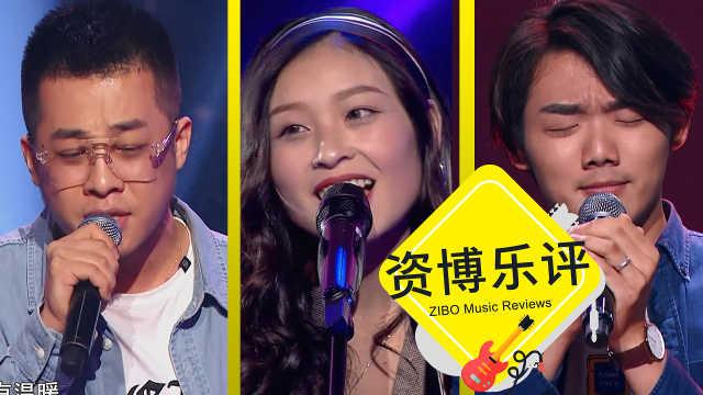 中國好聲音24強,誰能成為明星?