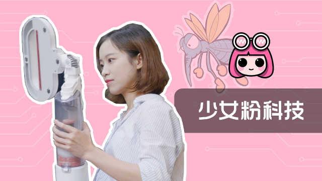 广东夏天超长待机,教你科学灭蚊