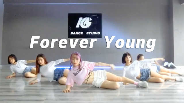 清新活力《Forever Young》翻跳