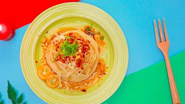 陕西面食新吃法:油泼辣子意面